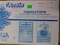 """Индикаторы контроля воздушной стерилизации """"Алвин"""" БиоМедИС-В 180/60 (2000 шт.) + журнал учета (тесты для сухожара)"""