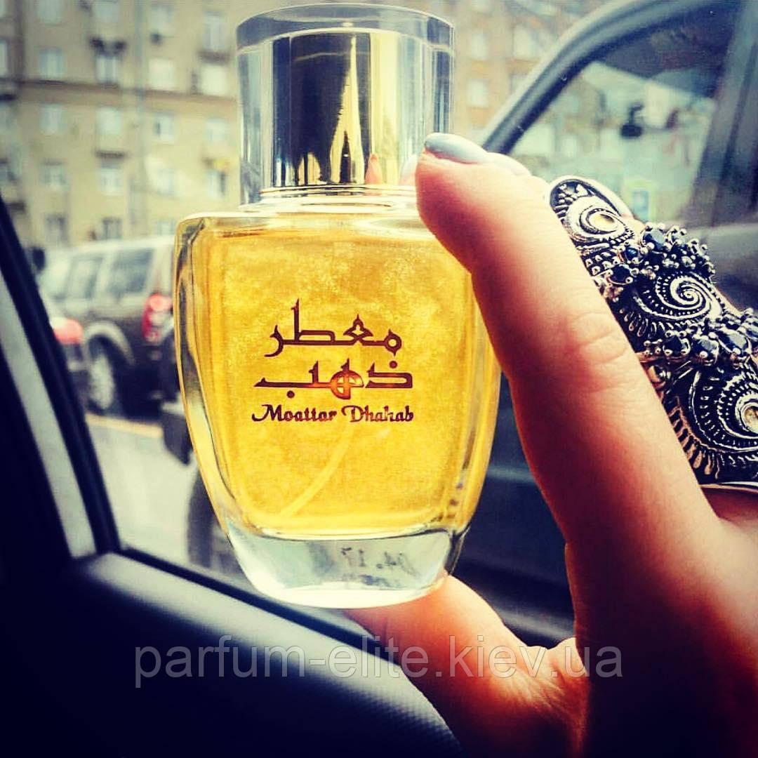 Женская парфюмированная вода Syed Junaid Moattar Dhahab 100ml