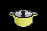 Zitrone Кастрюля 4.2 л 24x12 см Ringel RG-2108-24/1, фото 5
