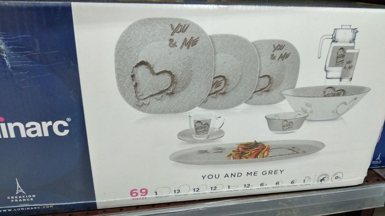 Carine You and Me Grey Сервиз столовый 69 пр. Luminarc P5646