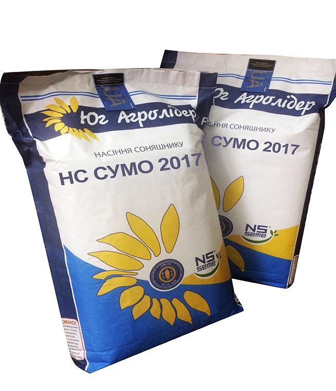 Семена подсолнечника НС СУМО 2017 (стандарт 8,0 кг)