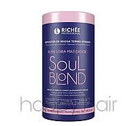 Ботекс для волос Ричи Richée Soul Blond 500 г