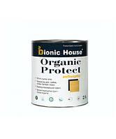 "Антисептик для дерева ""ORGANIC PROTECT"" (2,8л). Грунтовка - антисептик на льняном масле. Bionic-House (Бионик)"