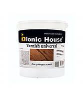 Лак Універсальний Bionic-House (Лак на основі акрил-стирольного сополімеру) 2,5 л