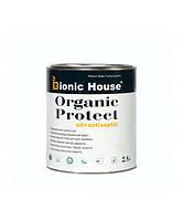 "Масло - пропитка для дерева ""ORGANIC PROTECT OIL"" (2,8 л) с антисептиком. Bionic-House (Бионик Хаус)"