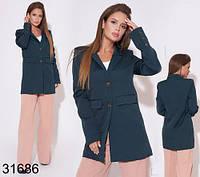 Офисный женский пиджак на пуговицах р. 40-42, 42-44, 44-46