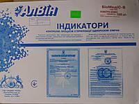 """Индикаторы контроля воздушной стерилизации """"Алвин"""" БиоМедИС-В 160/150 (500 шт.) + журнал учета (тесты для сухожара)"""