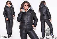 Зимний спортивный костюм куртка+штаны с 48 по 58 размер