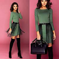 Портупея юбка бахрома (короткая 40см), портупея юбка, портупея бахрома, портупея юбка, портупея с бахромой