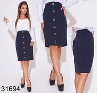 Стильная женская юбка с высокой посадкой р. 42, 44, 46, 48