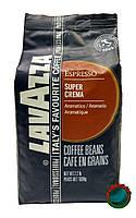 Кофе в зернах LAVAZZA Espresso Super Crema 1 кг (1000гр.)