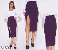 Женская стильная юбка миди с разрезом р. 42, 44, 46, 48