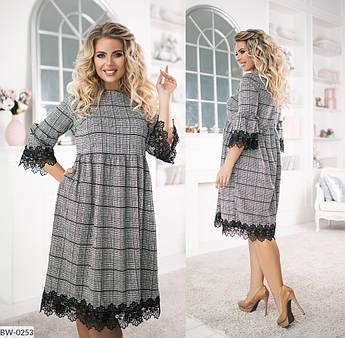 Платье BW-0253