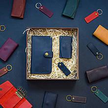 """Подарочный набор кожаных аксессуаров """"Milano"""": портмоне, брелок и ключница"""