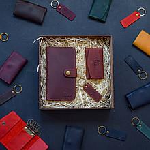 """Подарочный набор кожаных аксессуаров """"Milano"""": портмоне, брелок и ключница Коньяк"""