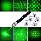 Лазерная указка Green Laser Pointer + 5 насадок, фото 2