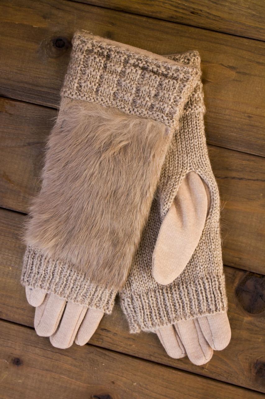 Женские зимние перчатки стрейч+вязка бежевые