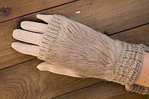 Женские зимние перчатки стрейч+вязка бежевые, фото 3