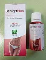 Belviqa Plus - Капли для похудения (Белвиква Плюс)