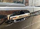 Накладки на ручки Mercedes Vito W447 2014-2019,  без чипа, фото 4