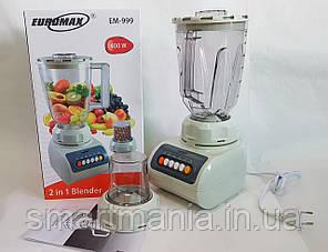 Блендер с кофемолкой, 4 скорости Euromax EM-999