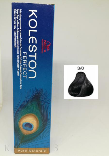 Крем-краска Wella Professionals Koleston Perfect 3/0, 60 мл