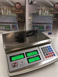 Весы торговые электронные с металлическим корпусом и платформой до 50 кг PROMOTEC PM-5055
