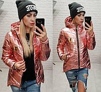 Осення женская куртка с эффектом металлик на синтепоне. Розовая, золотоя. S, M, L, XL