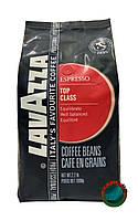 Кофе в зернах LAVAZZA Espresso Top Class 1 кг (1000гр.)