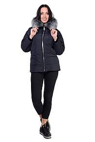 Теплая женская куртка на зиму осень