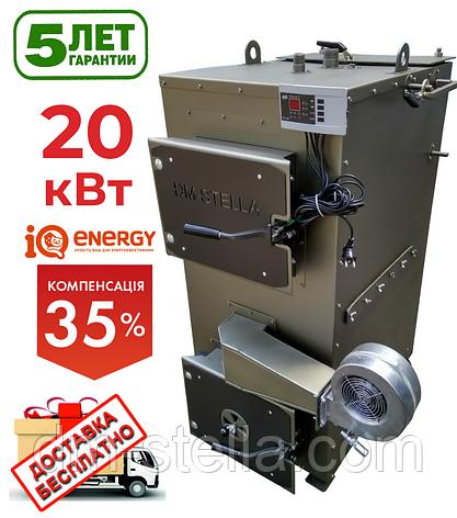 Твердотопливный пиролизный котел 20 кВт DM-STELLA, фото 2
