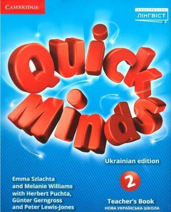 Quick Minds 2 for Ukraine Teacher's Book (Книга вчителя)