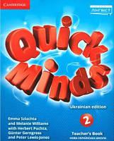 Quick Minds 2 for Ukraine Teacher's Book Нова Українська Школа (Книга вчителя)