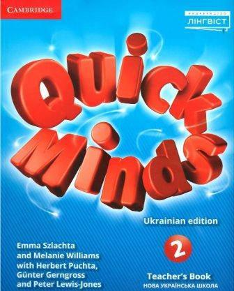 Quick Minds 2 for Ukraine Teacher's Book (Книга вчителя), фото 2