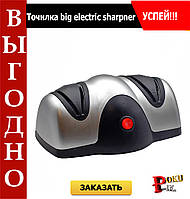 Точилка большая big electric sharpner