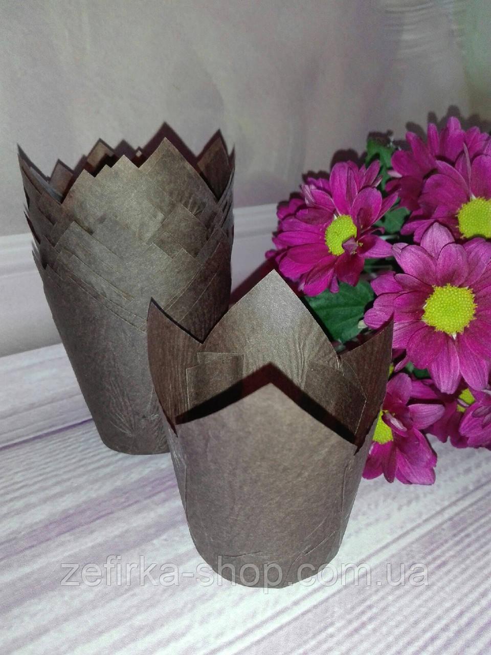 Бумажные формы для кексов  Тюльпан, коричневые   10 шт