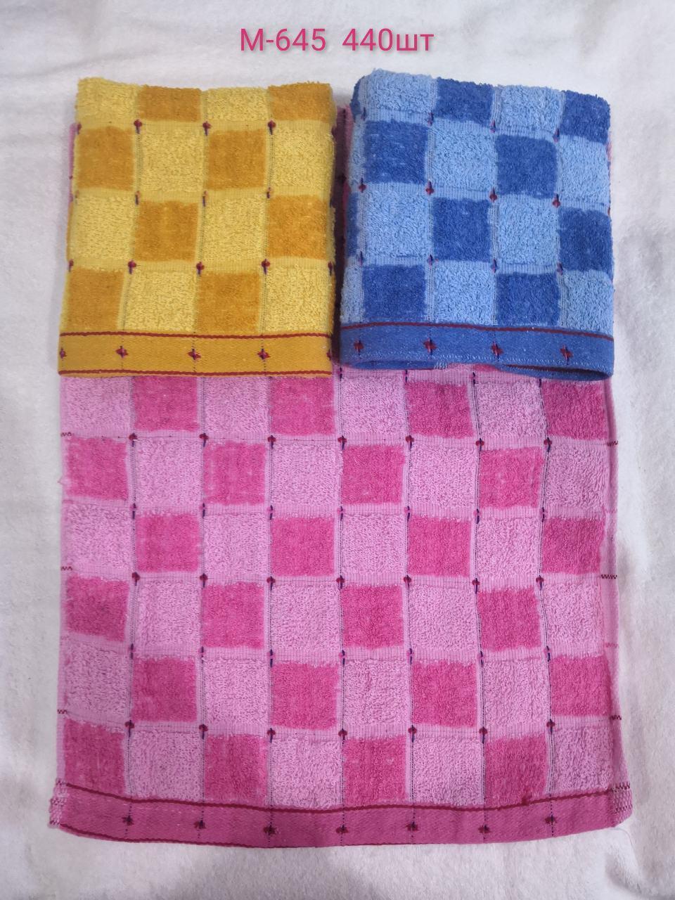 Полотенце кухонное махровое размер 35*70 см (от 10 шт) - 46498488
