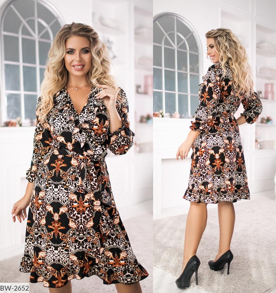 Платье BW-2652