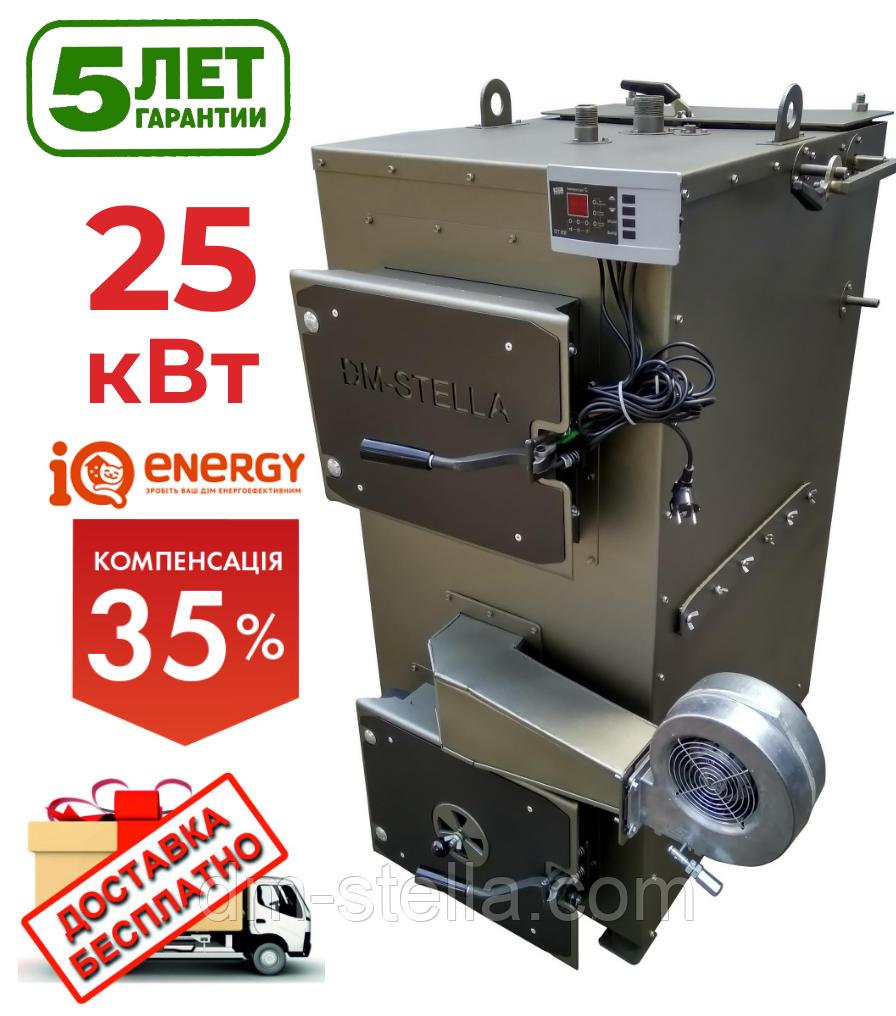Твердопаливний котел 25 кВт DM-STELLA