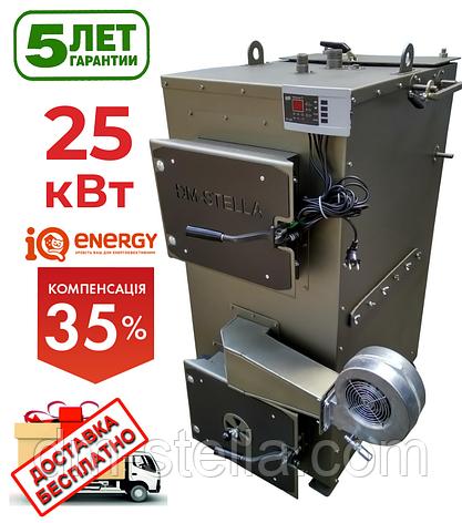 Твердопаливний котел 25 кВт DM-STELLA, фото 2