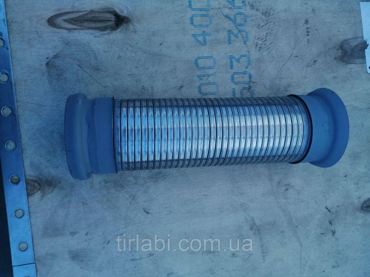 Гофра глушителя с фланцами Fi 75x295