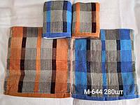 Полотенце кухонное махровое размер 35*70 см (от 10 шт) - 46501741