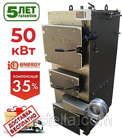 Твердопаливний котел 50 кВт DM-STELLA