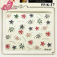 Самоклеющиеся Наклейки для Ногтей 3D Nail Sticrer FP-К-17 Яркие Цветы со Стразами Камушками Декор Ногтей