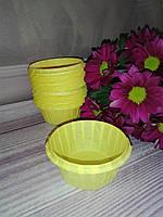 Формы бумажные для кексов усиленные с бортиком Желтые, 5* 3 см, 10 шт