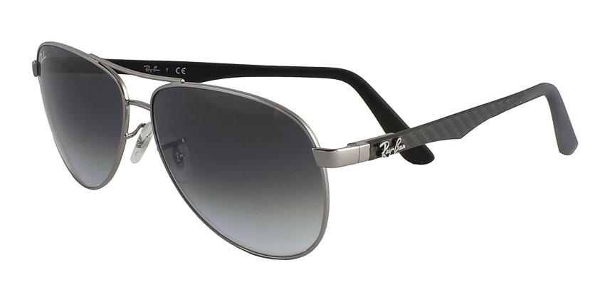 Солнцезащитные очки Ray Ban 8313 + футляр!