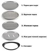 Набор насадок-терок BergHOFF для миски Zeno 16 см (1100807)