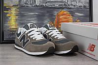 Кроссовки мужские New Balance 574 Grey (нью баланс 574) серые, на белой подошве