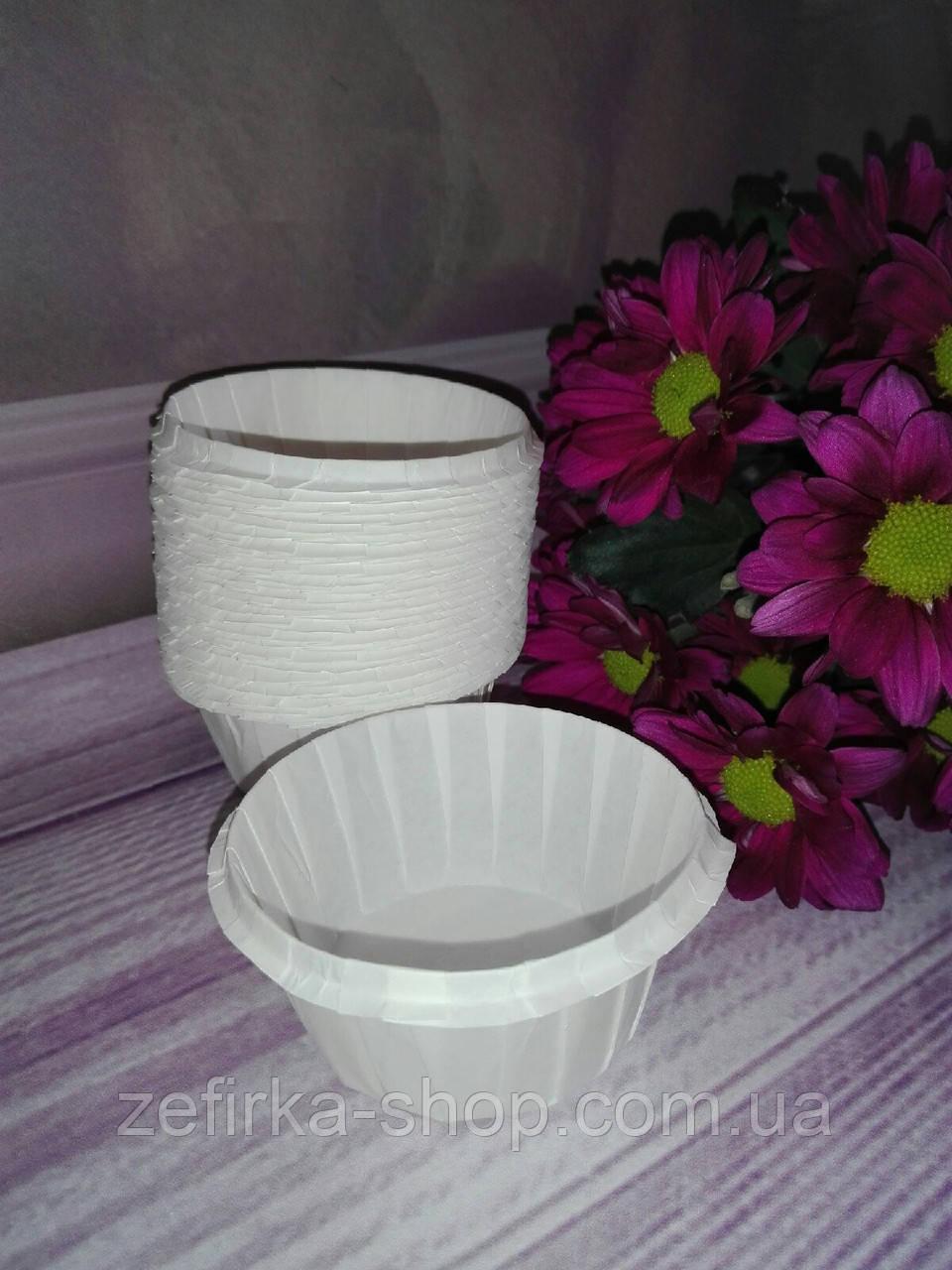 Формы бумажные для кексов усиленные с бортиком белые, 5* 3 см, 10 шт