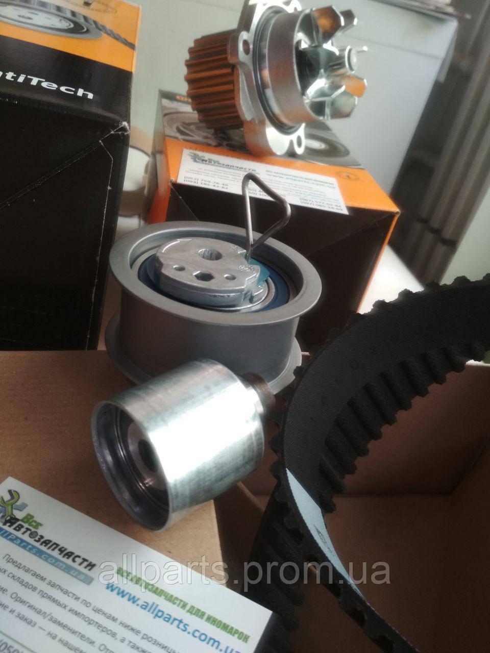 Contitech (Германия) - комплект ремня ГРМ, ролик натяжителя, ремень, помпа